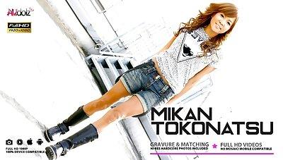 Japanese girl Mikan Tokonatsu sucks dick, brimming